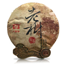 "Load image into Gallery viewer, 2016 DaYi ""Lao Shu Yuan Cha"" (Old Tree Round Tea) Cake 357g Puerh Sheng Cha Raw Tea"