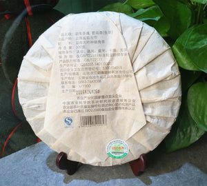 "2014 MengKu RongShi ""Cha Hun"" (Tea Spirit) Cake 500g Puerh Raw Tea Sheng Cha - King Tea Mall"