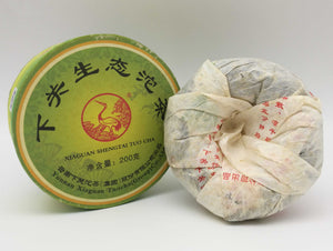 "2006 XiaGuan ""Sheng Tai"" (Organic) Tuo 200g Puerh Raw Tea Sheng Cha - King Tea Mall"
