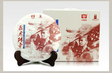 "Load image into Gallery viewer, 2015 DaYi ""Fei Hu Chuan Qi"" (Legend of The Flying Tigers) Cake 357g Puerh Shou Cha Ripe Tea - King Tea Mall"