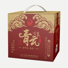 "Load image into Gallery viewer, 2018 XiaGuan ""Qing Yun Wan Xiang"" Cake 357g Puerh Ripe Tea Shou Cha - King Tea Mall"