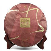 "Load image into Gallery viewer, 2011 DaYi ""Xin Hai Bai Nian"" (Centenary of Xinhai Revolution) Cake 357g Puerh Shou Cha Ripe Tea - King Tea Mall"