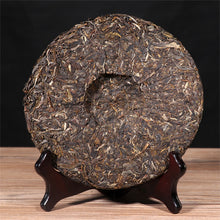 "Load image into Gallery viewer, 2018 XiaGuan ""Fei Tai Da Yun"" GuShu Cake 357g Raw Tea Sheng Cha - King Tea Mall"