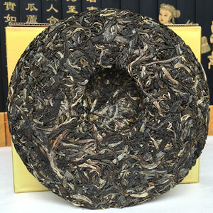 "2017 MengKu RongShi ""Teng Tiao Wang"" (Cane King) Cake 200g Puerh Raw Tea Sheng Cha - King Tea Mall"