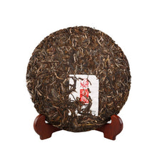 "Load image into Gallery viewer, 2016 XiaGuan ""Bu Lang Fan Pu""  Cake 357g Puerh Raw Tea Sheng Cha"