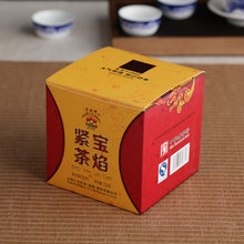 "Load image into Gallery viewer, 2014 XiaGuan ""Bao Yan Jin Cha"" Mushroom Tuo 250g Puerh Sheng Cha Raw Tea - King Tea Mall"