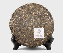 "Load image into Gallery viewer, 2016 XiaGuan ""Gao Shan Xiao Fei"" (High Mountain Small Neifei) 357g Puerh Raw Tea Sheng Cha"