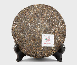 "2016 XiaGuan ""Gao Shan Xiao Fei"" (High Mountain Small Neifei) 357g Puerh Raw Tea Sheng Cha"