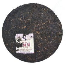 "Load image into Gallery viewer, 2010 DaYi ""7592"" Cake 357g Puerh Shou Cha Ripe Tea - King Tea Mall"