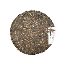 "Load image into Gallery viewer, 2015 XiaGuan ""Da Bai Cai"" (Big Cabbage) Cake 357g Puerh Sheng Cha Raw Tea - King Tea Mall"