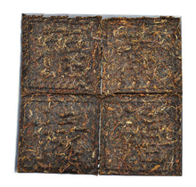 "Load image into Gallery viewer, 2015 XiaGuan ""Fu Lu Shou Xi"" (4 Fortunes) Brick 250g*4pcs Puerh Sheng Cha Raw Tea - King Tea Mall"