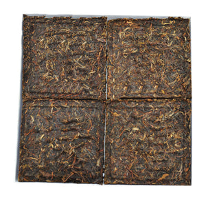 "2013 XiaGuan ""Fu Lu Shou Xi"" (4 Fortunes) Brick 250g*4pcs Puerh Sheng Cha Raw Tea - King Tea Mall"