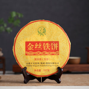 "2015 XiaGuan ""Jin Si Tie Bing"" (Golden Ribbon Iron Cake) 357g Puerh Sheng Cha Raw Tea"