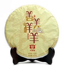 "Load image into Gallery viewer, 2015 DaYi ""Shan Mei Xiang Yang""  (Zodiac Sheep)Cake 357g Puerh Sheng Cha Raw Tea - King Tea Mall"