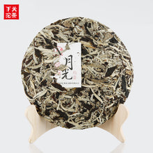 "Load image into Gallery viewer, 2016 XiaGuan ""Jing Gu - Yue Guang"" (Moon Light) 360g White Tea"