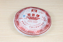 "Load image into Gallery viewer, 2007 DaYi ""Hou Pu Bing"" (Thick Puer Cake) 500g Puerh Shou Cha Ripe Tea - King Tea Mall"