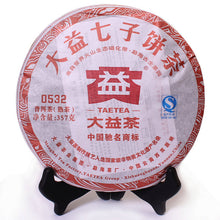 "Load image into Gallery viewer, 2012 DaYi ""0532"" Cake 357g Puerh Shou Cha Ripe Tea - King Tea Mall"