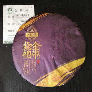 "2017 DaYi ""Zi Pao Jin Dai"" (Purple Cloth, Golden Belt) Cake 357g Puerh Sheng Cha Raw Tea - King Tea Mall"