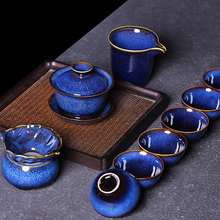 "Load image into Gallery viewer, Jianzhan Rabbit Hair Blue ""Pitcher"" Gaiwan 170 cc / Strainer / Tea Cup, KTM011"