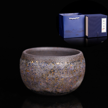 "Load image into Gallery viewer, ""Yan Kuang"" (Rock Ore) Tea Cup 100CC, Fully Handmade"