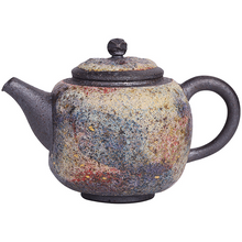 "Load image into Gallery viewer, ""Yan Kuang"" (Rock Ore) Pitcher 220CC, Fully Handmade"
