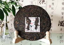 "Load image into Gallery viewer, 2016 MengKu RongShi ""Gong Ting"" (Palace) Cake 400g Puerh Ripe Tea Shou Cha - King Tea Mall"