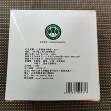 "Load image into Gallery viewer, 2009 TuLinFengHuang ""930"" Cake 125g *4pcs  Puerh Sheng Cha Raw Tea"