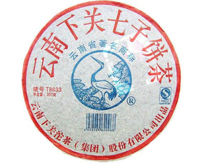 "2010 XiaGuan ""T8633"" Iron Cake 357g Puerh Raw Tea Sheng Cha - King Tea Mall"