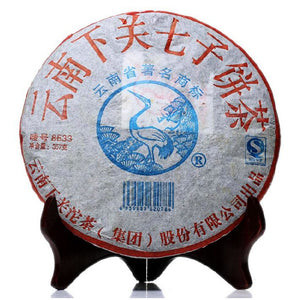 "2010 XiaGuan ""8633"" Cake 357g Puerh Raw Tea Sheng Cha - King Tea Mall"
