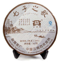 "Load image into Gallery viewer, 2008 DaYi ""Qi Zi Zhi Ge"" (Songs for 7 Sons) Cake 357g Puerh Shou Cha Ripe Tea - King Tea Mall"