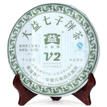 "Load image into Gallery viewer, 2007 DaYi ""V2"" Cake 357g Puerh Sheng Cha Raw Tea - King Tea Mall"