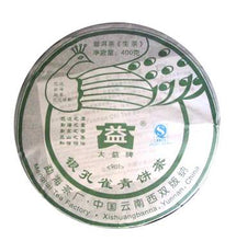 "Load image into Gallery viewer, 2009 DaYi ""Yin Kong Que"" (Silver Peacock) Cake 400g Puerh Sheng Cha Raw Tea - King Tea Mall"