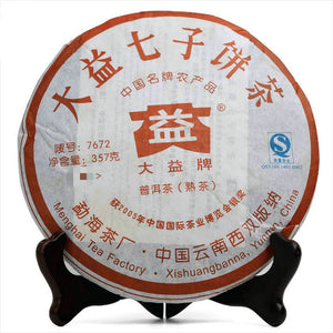 "2008 DaYi ""7672"" Cake 357g Puerh Shou Cha Ripe Tea (Batch 801) - King Tea Mall"