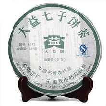 "Load image into Gallery viewer, 2007 DaYi ""8542"" Cake 357g Puerh Sheng Cha Raw Tea (Batch 702) - King Tea Mall"