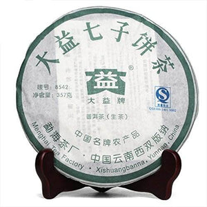 "2007 DaYi ""8542"" Cake 357g Puerh Sheng Cha Raw Tea (Batch 702) - King Tea Mall"