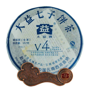 "2007 DaYi ""V4"" Cake 357g Puerh Sheng Cha Raw Tea - King Tea Mall"