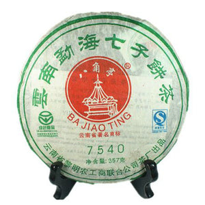 "2006 LiMing ""7540"" Cake 357g Puerh Sheng Cha Raw Tea"