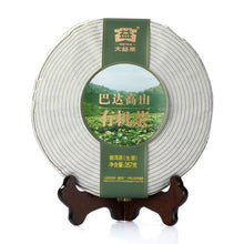 "Load image into Gallery viewer, 2013 DaYi ""Ba Da Gao Shan"" (Bada High Mountain) Cake 357g Puerh Sheng Cha Raw Tea"