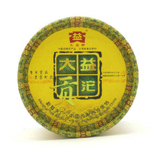 "Load image into Gallery viewer, 2009 DaYi ""Gong Tuo"" (Tribute) Tuo 100g Puerh Sheng Cha Raw Tea - King Tea Mall"