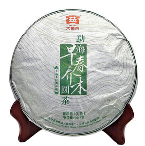 "2013 DaYi ""Zao Chun Qiao Mu"" (Early Spring Arbor) Cake 357g Puerh Sheng Cha Raw Tea - King Tea Mall"