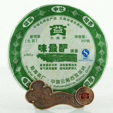 "Load image into Gallery viewer, 2009 DaYi ""Wei Zui Yan"" (the Strongest Flavor) Cake 357g Puerh Sheng Cha Raw Tea - King Tea Mall"
