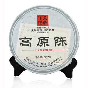 "2014 XiaGuan ""Gao Yuan Chen"" (High Land Aged Tea) 357g Puerh Sheng Cha Raw Tea - King Tea Mall"