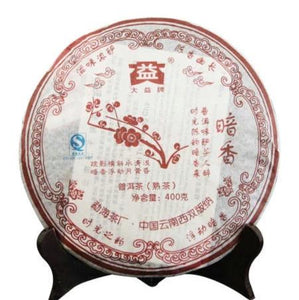 "2007 DaYi ""An Xiang"" (Secret Fragrance) 400g Puerh Shou Cha Ripe Tea - King Tea Mall"