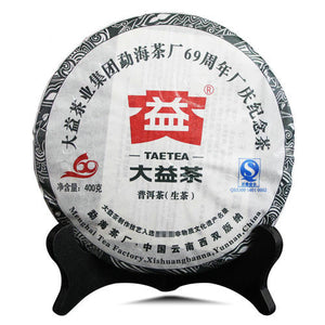"2009 DaYi ""69 Zhou Nian Chang Qing"" (69th Birthday of Menghai Tea Factory) Cake 357g Puerh Sheng Cha Raw Tea - King Tea Mall"