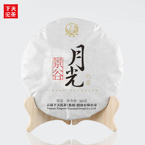 "2016 XiaGuan ""Jing Gu - Yue Guang"" (Moon Light) 360g White Tea - King Tea Mall"