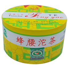 "Load image into Gallery viewer, 2014 XiaGuan ""Feng Yao"" (Bee Waist) Tuo 100g Puerh Sheng Cha Raw Tea - King Tea Mall"