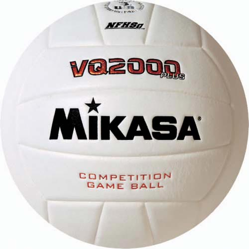 Mikasa VQ2000 Micro Cell Composite Volleyballs - White