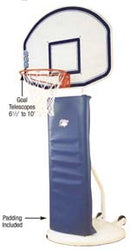 Playtime Adjustable Basketball Standard