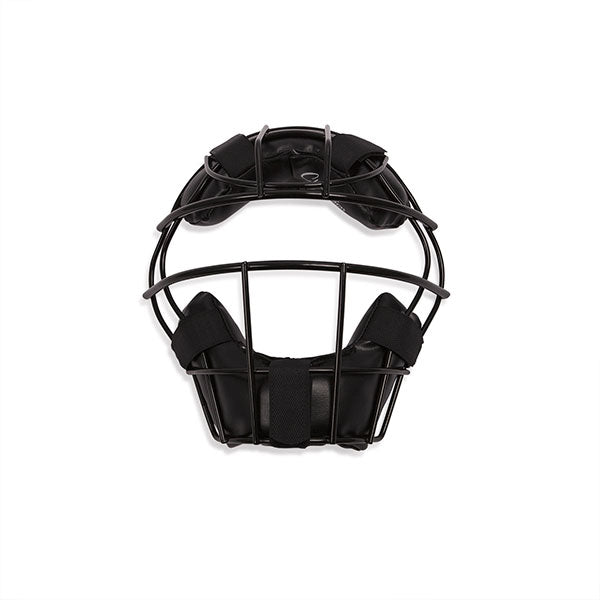 Lightweight Catcher's Mask - Ages 6-9