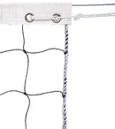 32' x 3' Volleyball Net - 2.2mm